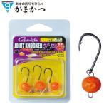 がまかつ ジョイントノッカー チヌ 夜光オレンジ 3g / ジグヘッド (メール便可)