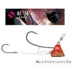 ダイワ 20 紅牙タイカブラTG SS エビロック 寿レッド×ジャンジャンラメ 15号 (メール便可) (セール対象商品)