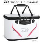 ダイワ プロバイザー スーパーバッカン FH40(E) ホワイト (D01) (O01) (セール対象商品)