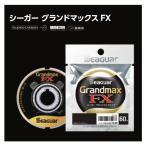 クレハ シーガー グランドマックスFX 60m 1.2号 / 決算セール対象商品(2/28(火)9:59まで)