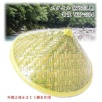 エクセル 菅笠 (すげがさ) WP-354 (グリーン) / 雨にも日差しにも強く熱を逃がす 陣笠 じんがさ / 週末ポイント5倍商品