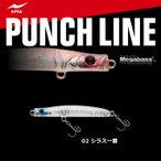 アピア パンチライン 60 (02 シラス一番)  / シンキングペンシル (メール便可)