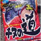 マルキュー  チヌの道 1箱 (8袋入り)  (お取り寄せ商品) (表示金額+送料別途)