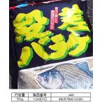 マルキュー  段差バラケ 1箱 (15袋入り)   / ヘラブナ (お取り寄せ) (表示金額+送料別途)