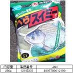 マルキュー  へらスイミー 1箱 (30袋入り)   / ヘラブナ (お取り寄せ) (表示金額+送料別途)