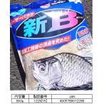 マルキュー  新B 1箱 (15袋入り)   / ヘラブナ (お取り寄せ) (表示金額+送料別途)