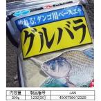 マルキュー  グルバラ 1箱 (30袋入り)   / ヘラブナ (お取り寄せ商品) [表示金額+送料別途] (セール対象商品)