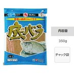 マルキュー 底バラ 1箱(30袋入り) (表示金額+送料別途) (お取り寄せ商品) (週末セール商品)
