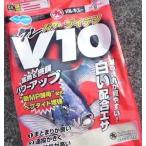 マルキュー グレパワーV10(ブイテン) 1箱 (12袋入り)  (お取り寄せ商品) [表示金額+送料別途]