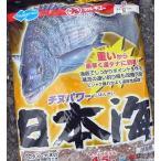 マルキュー  チヌパワー日本海 1箱 (5袋入り)  (お取り寄せ商品) (表示金額+送料別途)