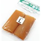 (ポイント10倍) 指サック 天然ゴム No710 (2個入) Lサイズ / SALE10 (メール便可)
