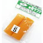指サック 天然ゴム No710 (2個入) Sサイズ / SALE10