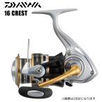 ダイワ 16 クレスト 3000H / リール