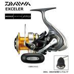 ダイワ Daiwa エクセラー 4000