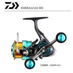 ダイワ 17 エメラルダス MX 2508PE‐H / リール