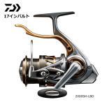ダイワ 17 インパルト 2000SH-LBD / レバーブレーキ付リール [送料無料]