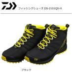 ダイワ フィッシングシューズ DS-2101QS-H ブラック 28cm / セール対象商品(9/26(火)9:59まで)