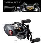 ダイワ タトゥーラ SV TW 7.3L (左ハンドル) / ベイトリール (D01) (O01) (送料無料)