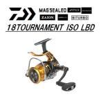 ダイワ 18 トーナメントISO 2500SH-LBD / レバーブレーキ付きリール (送料無料)