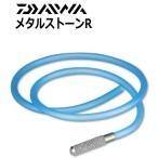ダイワ メタルストーンR / エアーポンプ用金属製ストーン / 週末ポイント5倍商品