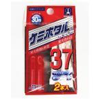 ルミカ ケミホタル レギュラー 37 レッド (メール便可) (セール対象商品)