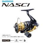 シマノ 16 ナスキー  2500HGS