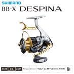 シマノ 16 BB-X デスピナ C3000D  TYPE-G (送料無料) (S01) (O01)