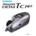 シマノ SHIMANO  ワカサギ 電動リール 16 ワカサギマチックDDM T CI4  銀