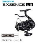 シマノ 16 エクスセンス LB C3000MXG / セール対象商品(3/29(水)9:59まで)