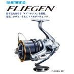 シマノ 17 フリーゲン SD 35 標準仕様 / リール / 4月中旬〜下旬頃入荷予定 先行予約受付中