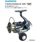 シマノ 17 ツインパワー XD C5000XG / リール [送料無料]