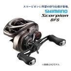 シマノ スコーピオン BFS XG LEFT 左ハンドル / ベイトリール (送料無料)