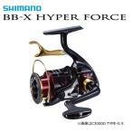 シマノ 17 BB-X ハイパーフォース C3000DXG S LEFT (左ハンドル) / LBリール [送料無料] / 9月中旬〜下旬頃入荷予定 先行予約受付中