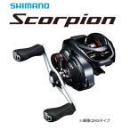 シマノ 16 スコーピオン 70XG 右ハンドル