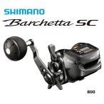 シマノ 18 バルケッタ SC 800 / ベイトリール