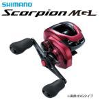 シマノ 19 スコーピオン MGL 150 (右ハンドル) / ベイ