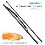 シマノ SHIMANO  玉の柄 アドバンスイソ 玉網 600