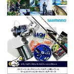 シマノ ルアーマチック バスフィッシング 9点セット  /  釣場に直行!ロッド+リール+ルアーセット / SALE