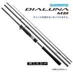 シマノ ディアルーナ MB S900ML-4 / モバイルルアーロッド
