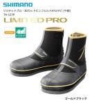 シマノ SHIMANO 3DカットピンフェルトAYUタビ 中割 TA-157P M ゴールドブラック