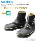 シマノ リミテッドプロ 3DカットピンフェルトAYUタビ 中割 TA-157P LLサイズ