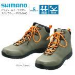 シマノ ドライシールド ラジアルスパイクシューズ(ハイカット) FS-060Q グレーブラック 26.5cm (O01) (S01)
