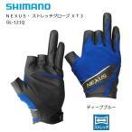 シマノ ネクサス (NEXUS) ストレッチグローブ XT 3 GL-121Q ディープブルー 2XL(3L)サイズ (メール便可) (決算セール対象商品A)