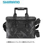 シマノ ロッドレスト タックルバッグ (ハードタイプ) BK-021R 27L2 (ロッドレスト2個タイプ) ウェーブカモ (お取り寄せ商品) / 3月発売予定 先行予約受付中