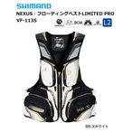シマノ ネクサス フローティングベスト LIMITED PRO VF-113S BB-Xホワイト Lサイズ / 救命具 (O01) (S01)