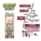 ハヤブサ ジギングサビキ 根魚用 SS471 Sサイズ(ハリス12lb-3号/幹糸25lb/6号) / 歳末セール対象商品(12/26(火)9:59まで)