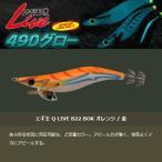 ヤマリア エギ王Q LIVE 490グロー 3.5号 B22 BOK