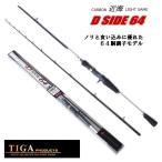 ティガ 近海ライトゲーム ディーサイド 64 180 / SALE