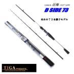 ティガ 近海ライトゲーム ディーサイド 73 180 / SALE