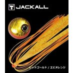ジャッカル 鉛式ビンビン玉スライド 60g #レッドゴールド/エビオレンジ / 鯛ラバ (メール便可) (O01)